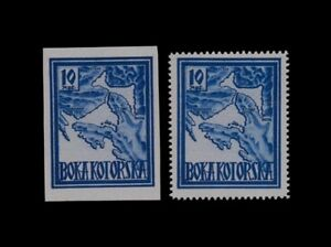 ***REPLICA*** of German Occupation of Kotor 1944 , 10Rpf blue, perf and imperf