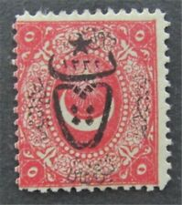 nystamps Turkey Stamp # 449 Mint OG H $45   L16y1154