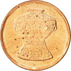 [#98626] Egypt, 5 Piastres, 2008, MS(63), Copper Plated Steel, KM:941a