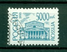 Russie - Russia 1995 - Michel n. 421 V - Timbres poste ordinaires