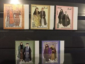 Iraq Traditional Costumes Stamps 2011 MNH