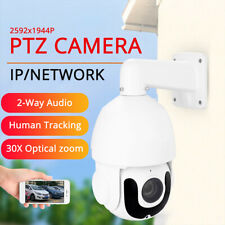 Hikvision Compatiable With 5Mp Hd Ai Auto Track 2592x1944 Ip Ptz Dome Camera 30X