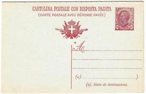 Italy DOUBLE POSTAL CARD-UNLISTED ERROR-HG:47-INLAND USE(18)+(18)-REPLY