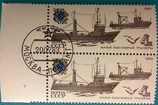Russia (Soviet Union)USSR -1983 MNH block of 2 CTO(FD)Fishing ships 4 k Margin
