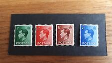 SG 457/460 KEVIII definitives - unmounted mint