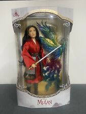 Disney Mulan Limited Edition Doll Live Action Film 17'' 3,400 NIB 2020 - New