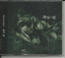 DIR EN GREY Ryoujoku 3 LIVE TRX JAPAN CD Single SEALED USA seller