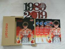 Hajime no Ippo Original painting exhibition 30th Anniversary VISUAL BOOK New