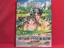 BASARA illustration art book Yumi Tamura