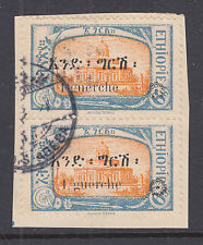Ethiopia Sc 149 used pair on piece. 1926 1g on 6g Cathedral of St. George