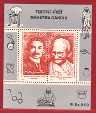 [006] Miniature Sheet India South Africa Mahatma Gandhi Charkha 1995 MNH [E]