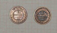 Rußland 3 Kopeken 1879 und 1908