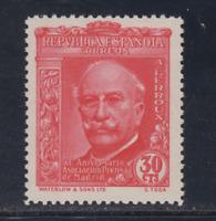 ESPAÑA (1936) NUEVO SIN FIJASELLOS MNH SPAIN - EDIFIL 702 (30 cts) PRENSA LOTE 1