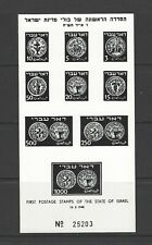 Israel, 1948, #1-9. black proofs, promotions