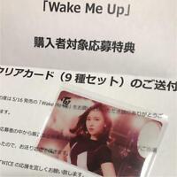 TWICE MINA wake me up transparent clear card photocard 300