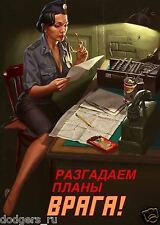 Pin Up Enemy Plans Deciphered, Russian Soviet Army Propaganda Poster,  A2 Format