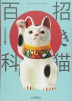 Maneki Neko Lucky Cat Encyclopedia Book ManekiNeko Museum Japanese with Tracking