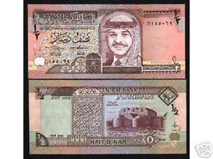 JORDAN 1/2 DINAR P28 1995 KING HUSSEIN FORT UNC GULF ARAB CURRENCY BILL BANKNOTE