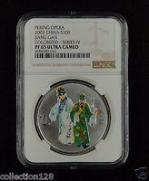 CHINA Silver Coin 10 Yuan 2002, Colorized, Peking Opera - Jiang Gan, NGC PF 65