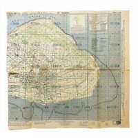 WWII 1945 SECRET Japanese Positions 'Ie Shima' Okinawa Invasion Battle Map Relic