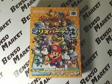 SUPER MARIO PARTY 3 NINTENDO 64 N64 IMPORT JAP GIAPPONESE BOXED BOXATO COMPLETO