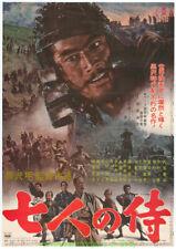 The Seven Samurai Movie Poster Japanese R1967 Ver. Akira Kurosawa 26x38 Reprint