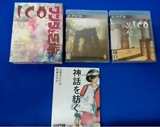 Playstation 3 PS3 Ico Shadow of the Colossus Limited Box game Japan Import F/S