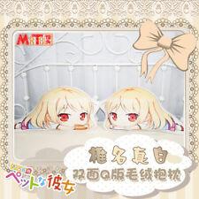 The Pet Girl of Sakurasou Mashiro Shiina Plush Doll Stuffed Toy Hold Pillow Cos