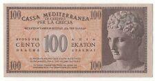 100 DRACME CASSA MEDITERRANEA DI CREDITO PER LA GRECIA 1941 FDS-FDS