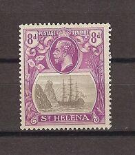 """ST HELENA 1922 SG 105B """"Torn Flag"""" Fine Mint Cat £200"""
