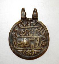 Antique Hand Made Urdu Embossed Neck Pedant Old Brass Urdu Mughal Brass Pedant