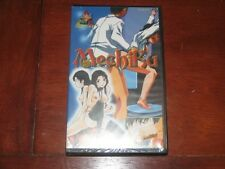 MECHIKU (MANGA) // TRIMAX GV SA 118  VHS NEW
