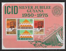 GUYANA , 1975 , SILVER JUBILEE ICID , SOUVENIR SHEET   PERF . MNH