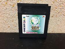 Fairy Kitty Game Boy Japan Nintendo Hello Kity