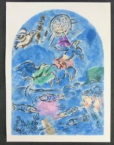 Marc Chagall Lithographie: Jerusalemer Fenster: Ruben. um 1962. ca.32x24,5cm