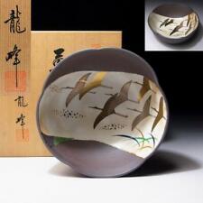 "$KN42 Japanese Tea ceremony bowl for Sweets, KASHIKI, Kyo Ware, Crane, 7.2"""