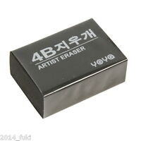 ++HIGH QUALITY++ 4B SOFT PENCIL / ARTISTS ERASER FOR DRAWING WRITING ART OFFICE