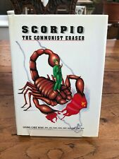 scorpio the communist eraser ! leong chee woh . signed copy