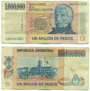 ARGENTINA NOTE 1000000 PESOS 1981-82 LOPEZ-IANNEL B# 2515 REPLACEMENT P 310 F/F+