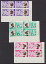 Burundi Sc 25-33 MNH. 1962 Independence cplt, Imperf Plate Blocks of 4, XF