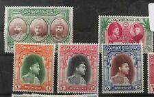 Pakistan Bahawalpur 1948 set MNH