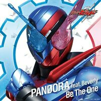 Kamen Rider Build Be The One CD Free Shipping