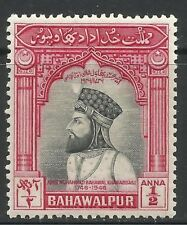 Pakistanian (1947-Now) Single Stamps