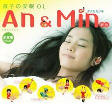 Sleep Of Twins Ol An Min And New Colors 6 Pics Set Capsule Toys Gashapon
