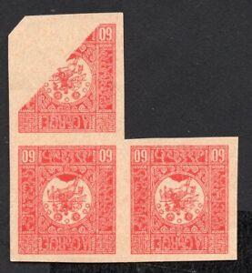 Georgia 1919 block of 3 stamps Lapin#4 imperf. MH CV=75€