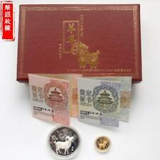 2015 lunar series goat 1/10oz gold coin and 1oz silver coin with coa and box