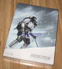Himalaya / The Himalayas / Hwang Jeong Min / KOREA LIMITED EDITION DVD SEALED
