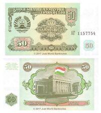 Tayikistán 50 rublos 1994 P-5 Antigua URSS Billetes Unc