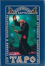 New Cards Deck Magical Russian Tarot 78 Collection Rare Deluxe Folklore Bakhtin
