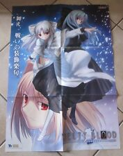 2006 ECOLE MELTY BLOOD ACT CADENZA POSTER